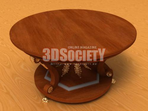 3D модель  Журнальный столик