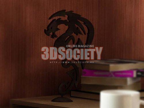 3D модель Дракоша