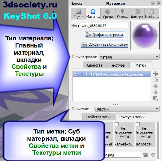 keyshot_6.0.jpg