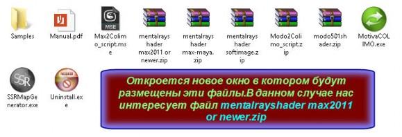 mk8.jpg