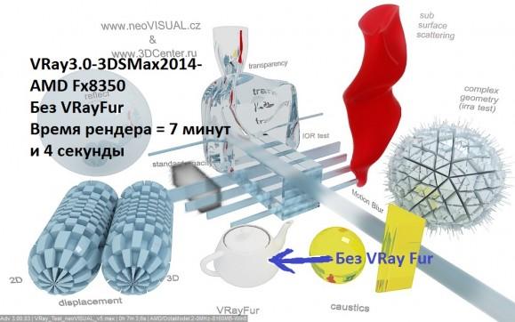 novrayfur-amdfx8350max2014.jpg