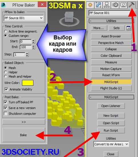 pflowbaker.jpg