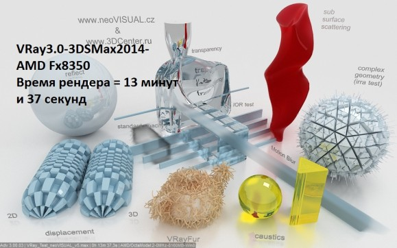 vray3.0-3dsmax2014-amdfx8350_.jpg