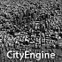 Новая версия пакета CityEngine 2011