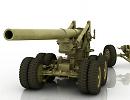 3D модель 155мм пушка М1