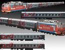 3D модель  3D модель поезда РОССИЯ