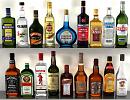 3D модель  Бутылки с алкоголем
