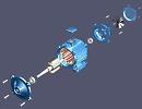 3D модель двигатель синхронный
