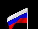 3D модель  Флаг