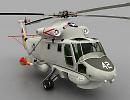 3D модель Kaman UH-2 Seasprite
