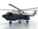 3D модель Вертолет SUPER FRELON