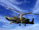 3D модель вертолет
