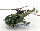 3D модель Вертолет Alouette III