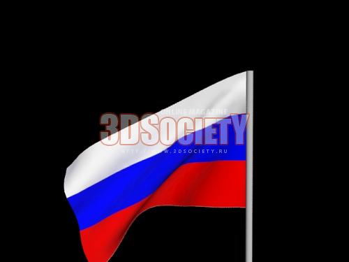 3d модель флага