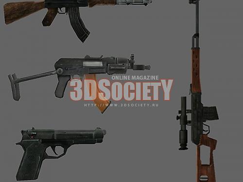 3d модели оружия скачать