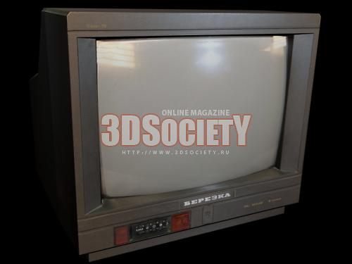 Высушенные осенние схема телевизора березка 54тц-610д используется греческой турецкой