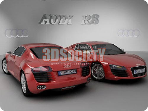 3dSkyHost: 3D model of the Audi R8