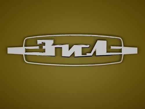 3D модель ЗиЛ Лого: www.3dsociety.ru/3dmodels/3d-model-zil-logo