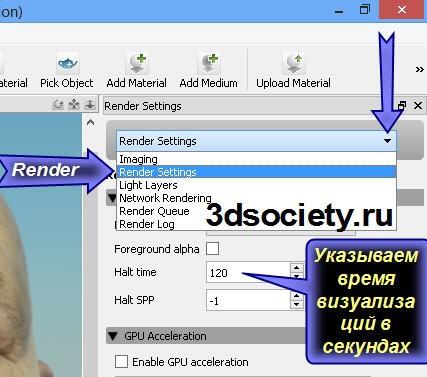 3dsociety.ru-3.jpg