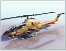 3D модель АН-12
