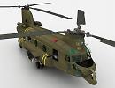 3D модель ACH-47 CHINOOK