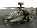 3D модель  AH 60