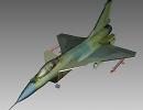 3D модель  Chendu J10B