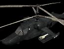 3D модель  KA-50