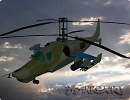 3D модель Вертолёт КА-50