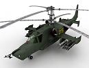 3D модель KAMOV KA 50 HOKUM