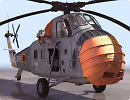 3D модель  uh34