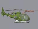 3D модель Вертолет SA341D-F Gazelle