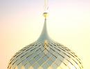 3D модель  Золотой купол